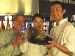 Shuraku's impressive dinner